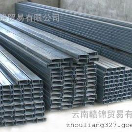 供应云南C型钢