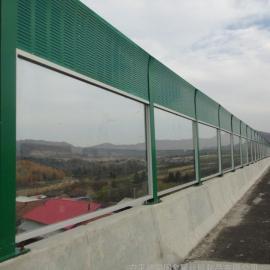 钢化玻璃声屏障隔音板