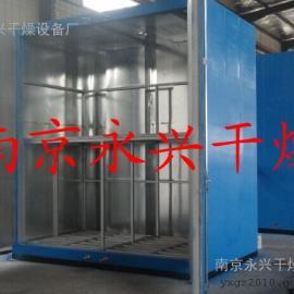 桶装化工原料乳化剂预热房
