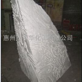 泡沫雕塑舞台道具模型保护涂料