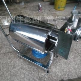 ZXB移�邮叫l生�防爆自吸泵 ZXB-3-24自吸式�料泵