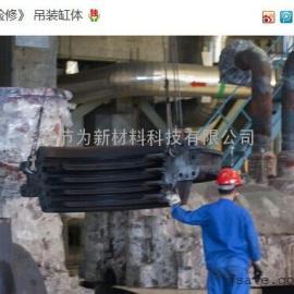 核岛可脱卸汽轮机保温/核电可拆卸保温衣