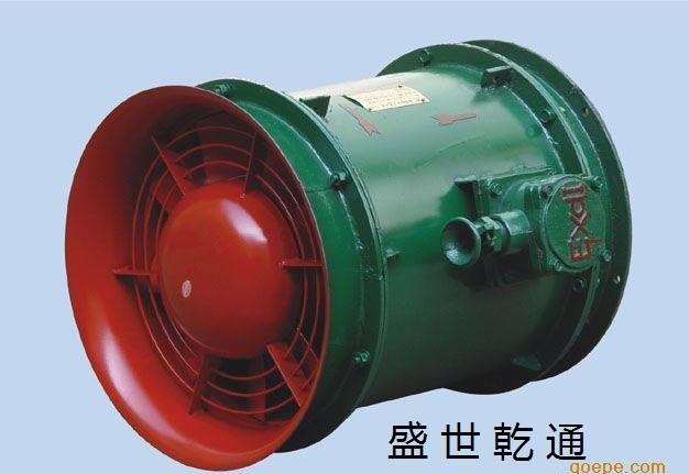 乾通YBT风机/YBT2.2Kw防爆风机风筒