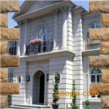 **承接苏浙皖等地区酒店、KTV等专用装饰型真石漆墙面施工