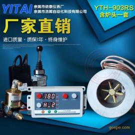 新款无风机醇基燃料燃烧电子气化灶控制器甲醇炉头气化炉YTH-903R