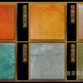 品牌店艺术着色地坪|品牌店艺术着色地面|品牌店艺术着色地板
