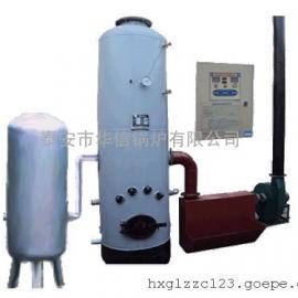 泰安锅炉厂供应洗浴专用浴暖锅炉 热水取暖锅炉