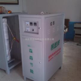 电磁采暖热水炉  环保采暖炉  家用采暖电锅炉