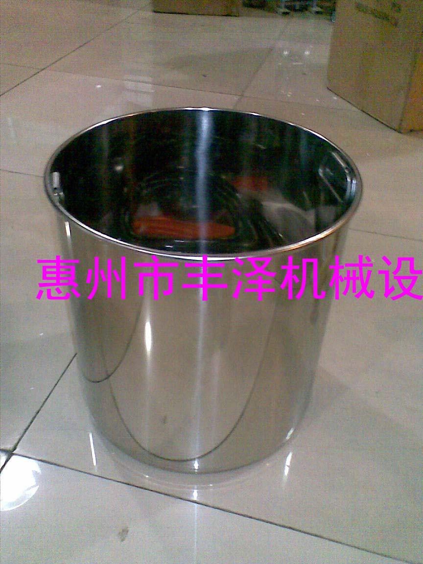 批发60L全自动油漆压力桶涂料桶自动搅拌桶 喷涂油漆搅拌桶