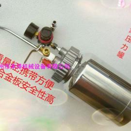 厂家直销2L小涂料压力桶 喷枪 气动 点胶设备