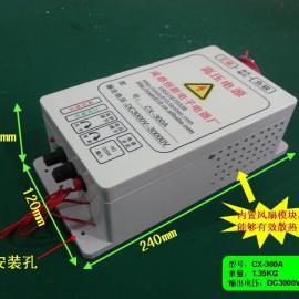 油烟净化器 静电除尘 废气净化 净化器高压电源 40KV