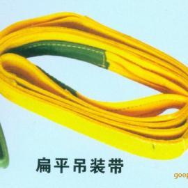 2T*3M扁平吊装带