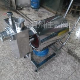 ZXB-15-24�l生�自吸泵 �料自吸泵/防爆�x心泵