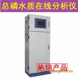 DL2004、总磷在线分析仪、江苏德林环保技术有限公司