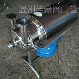 供��不�P�CIP回程泵 �l生�自吸泵 304回程�x心泵