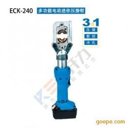 ECK-240 多功能电动迷你压接钳(德国 kree)