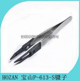 HOZAN镊子 P-613-S 宝山手动工具 进口宝山镊子