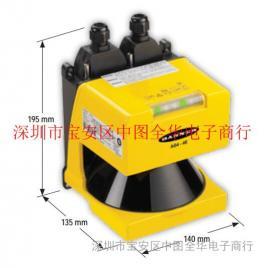 LS2LR30-450Q8邦纳安全光幕