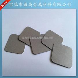 供应2015新品微孔涂铂制氢钛电极多孔钛板现货低价批发