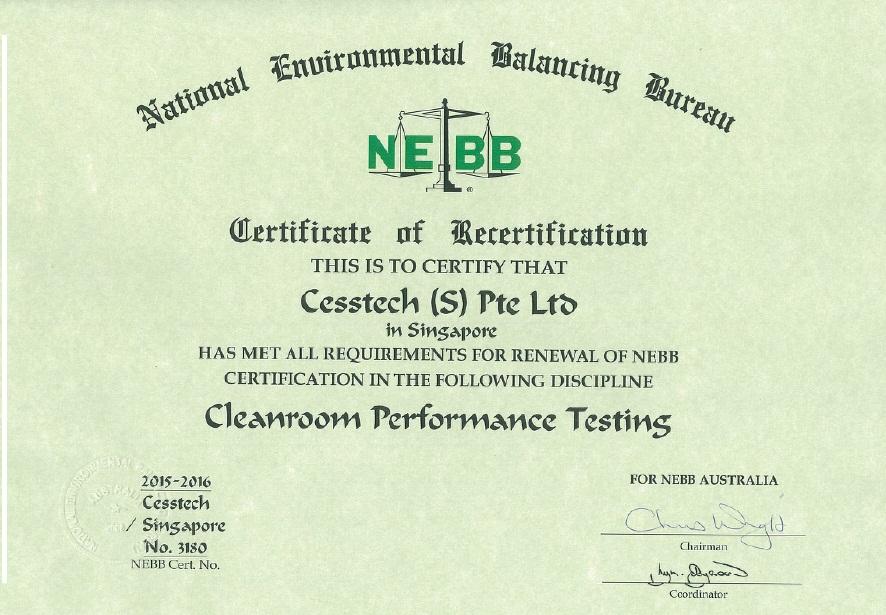 洁净室第三方测试认证验收
