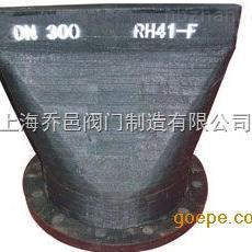 RH41-F法�m式��嘴�y