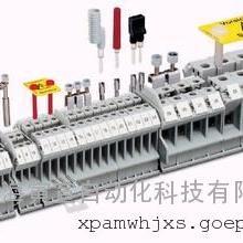 ABB继电器端子RB系列