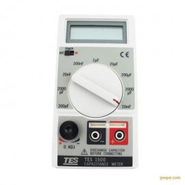 台湾泰仕TES-1500 数字式电容表TES1500