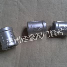 精品力荐不锈钢内螺纹丝扣2分牙铸造白化直通管箍中间接头