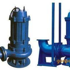 北京潜水泵维修