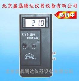 北京数字测氧仪CY7-2B,测氧仪用途,数字测氧仪厂家直销