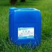 常�劁\系磷化液