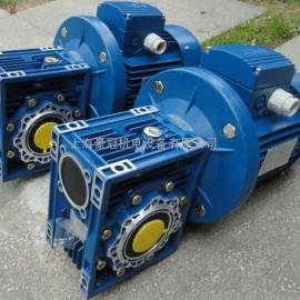 清华紫光减速机涡轮蜗杆减速机
