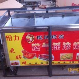济南燃气烤鸡炉 六排摇滚烤鸡炉