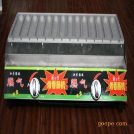 济南烤肠机 燃气烤肠机 14管燃气烤香肠机