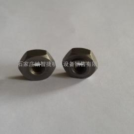 汽车配件螺母-汽车喇叭上用的焊接螺母--非标六角螺母订做