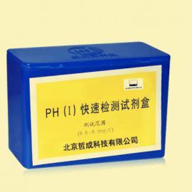 水质安全检测试剂盒、余氯(Ⅱ)水快速检测试剂盒价格