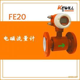 KEWILL污水电磁流量计|硝酸流量计|硫酸流量计FE20系列