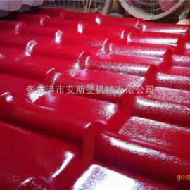 平改坡用合成树脂瓦设备首选江苏张家港艾斯曼机械