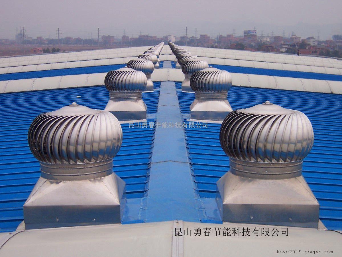 排气机安装于屋顶上连底座一并算总重量约15kg/座,相当轻盈,在设计钢