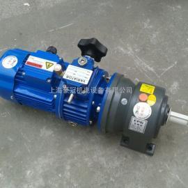 UDL机械无极变速机-紫光无极变速机-紫光无极减速机