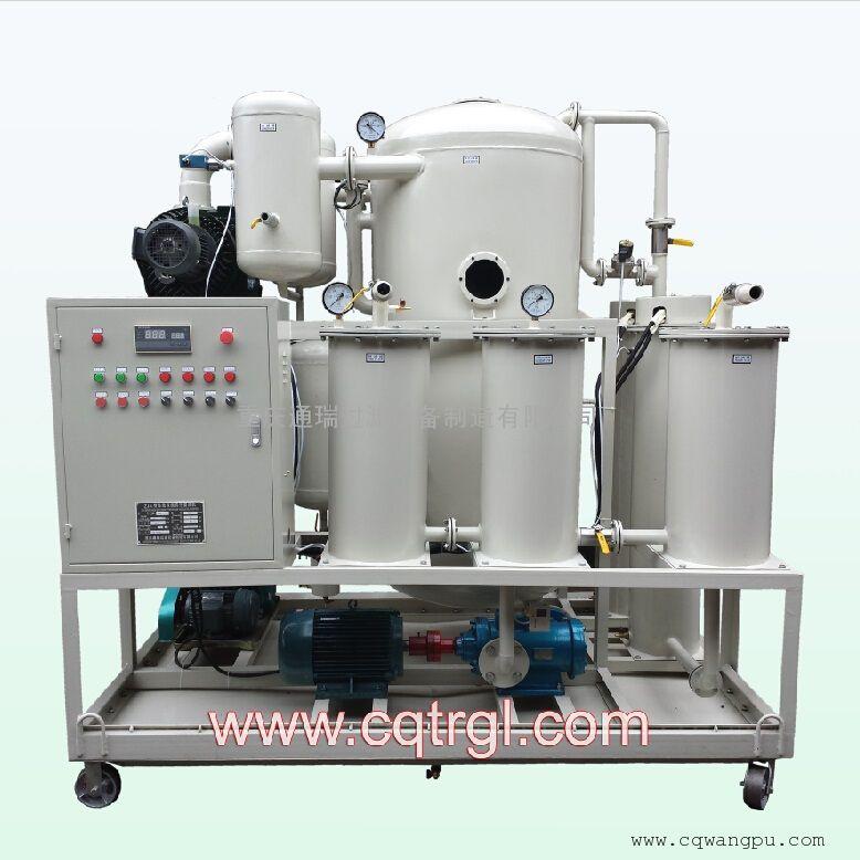 通瑞牌ZJA-100绝缘油变压器油高效双级真空滤油机,电厂电站净油机
