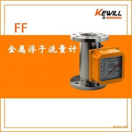 KEWILL金属浮子流量计|金属管浮子流量计|高压流量计