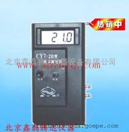 供应北京便携式CY7-2B数字测氧仪
