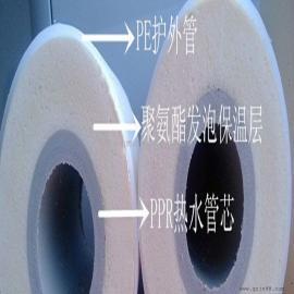 耐热性好的PPR热水保温管、PVC、PPR、聚氨酯管中管