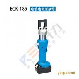 ECK-185 电动迷你液压钳(德国 kree)