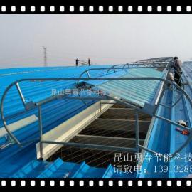 浙江圆弧形屋脊通风器/气楼