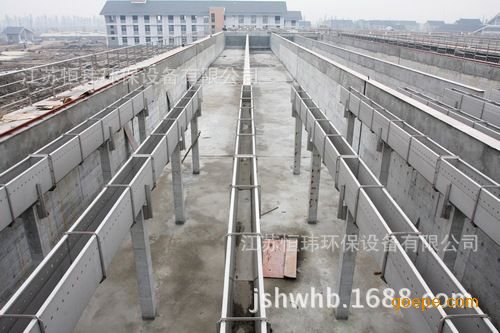 集水槽 �X形集水槽 三角堰板式 孔式集水槽 行�I�I先