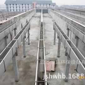 集水槽 齿形集水槽 三角堰板式 孔式集水槽 行业领先