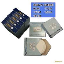 聚酯过滤纸MN 52K/聚酯过滤纸是什么/聚酯过滤纸多少钱