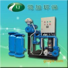 LJEDLS分体式冷凝器自动在线清洗装置厂家报价